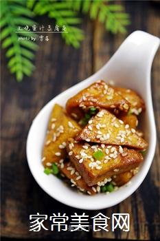 #信任之美#叉烧蜜汁豆腐角的做法