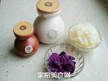 紫薯花瓣寿司的做法步骤:2