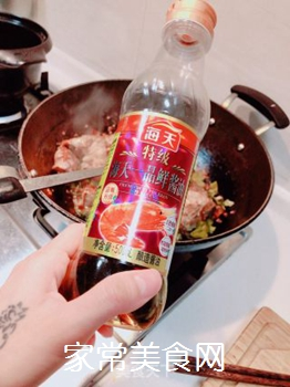 红烧土豆排骨的做法步骤:9