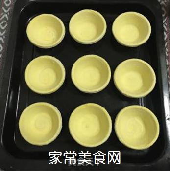 蛋挞的做法步骤:6