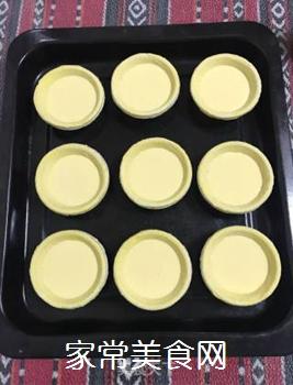 蛋挞的做法步骤:7