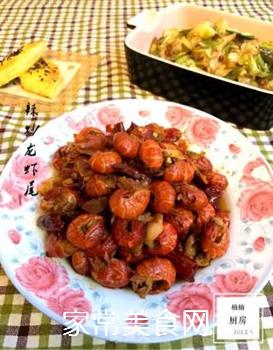 辣炒龙虾尾的做法步骤:8