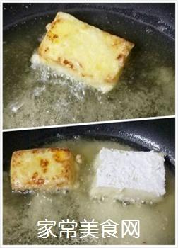 至尊豆腐的做法步骤:7