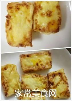 至尊豆腐的做法步骤:8