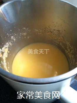 枸杞豆浆的做法步骤:6