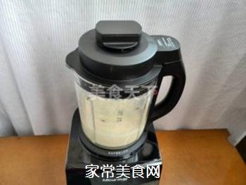 浓黄豆花生豆浆的做法步骤:5