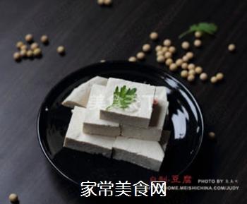 放心豆腐自己做----自制豆腐的做法步骤:20