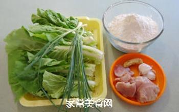 白菜盒子的做法步骤:1
