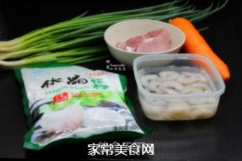 水晶灌汤饺的做法步骤:1