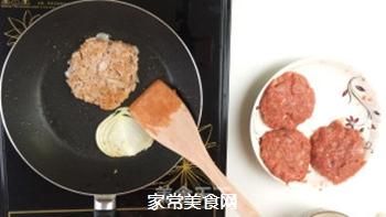 #信任之美#轻松熊日式汉堡的做法步骤:11