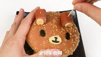 #信任之美#轻松熊日式汉堡的做法步骤:23