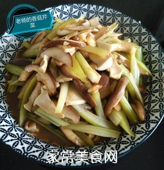 素炒香菇芹菜的做法