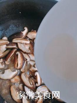香菇油菜的做法步骤:10
