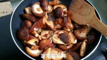 葱油焖香菇的做法步骤:5