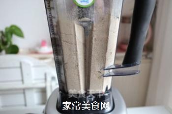红豆红枣薏米糊的做法步骤:6