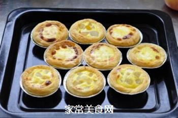 红豆蛋挞的做法步骤:9