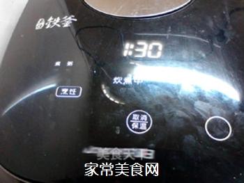 酸甜甘润的陈皮梅花生粥的做法步骤:5