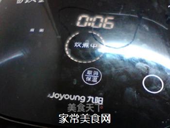 酸甜甘润的陈皮梅花生粥的做法步骤:8