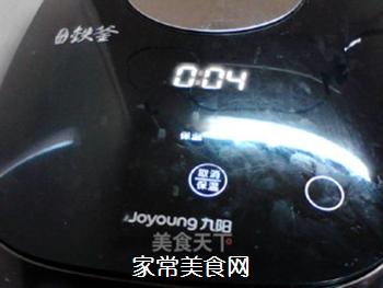 酸甜甘润的陈皮梅花生粥的做法步骤:10