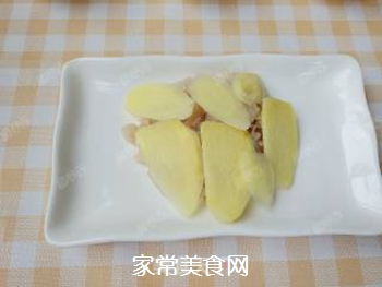 杂蔬藜麦鳕鱼粥的做法步骤:5