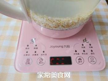 杂蔬藜麦鳕鱼粥的做法步骤:8