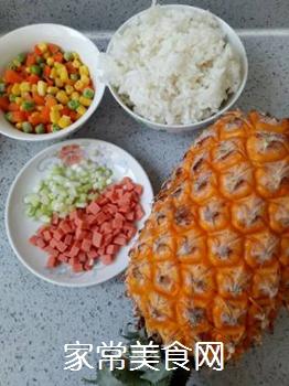 缤纷菠萝饭的做法步骤:1