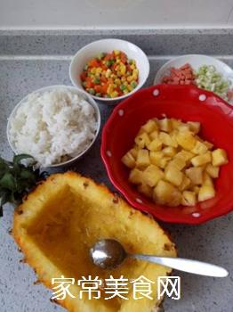 缤纷菠萝饭的做法步骤:3