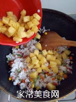 缤纷菠萝饭的做法步骤:11