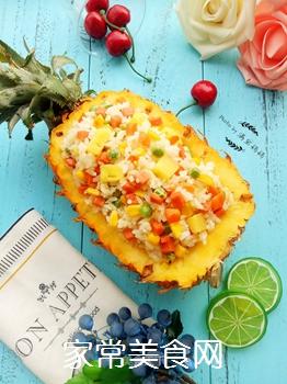 缤纷菠萝饭的做法