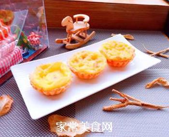 千奇百味酥皮蛋挞的做法步骤:6