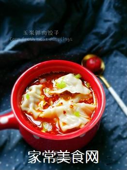 玉米鲜肉饺子的做法