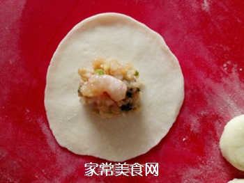 四宝蒸饺的做法步骤:6