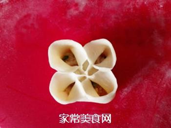 四宝蒸饺的做法步骤:8