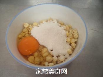 椒盐玉米的做法步骤:3