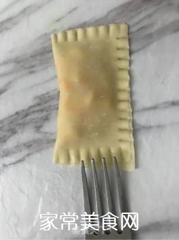 快手玉米派的做法步骤:4
