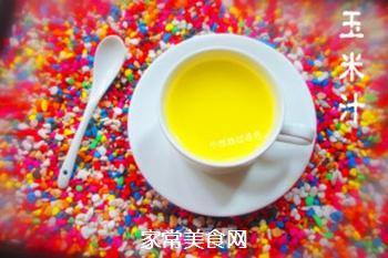 鲜榨玉米汁的做法步骤:4