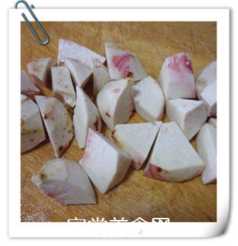 香芋排骨汤的做法步骤:3