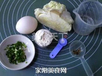 卷心菜煎饼的做法步骤:1