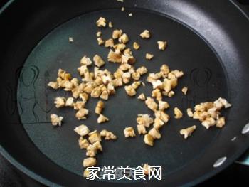 #信任之美#核桃蔓越莓小米饭的做法步骤:5