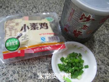#信任之美#沙茶酱小素鸡 的做法步骤:1