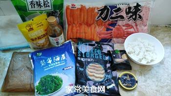 #爽口凉菜,开胃一夏!#鱼子酱小船寿司的做法图解1