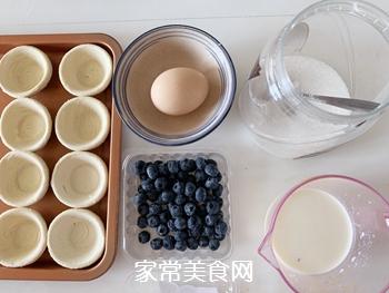 会爆浆的蓝莓蛋挞的做法图解1