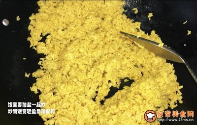 菠萝咖喱炒饭#520,美食撩动TA的心!#的做法图解5