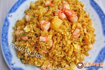 菠萝咖喱炒饭#520,美食撩动TA的心!#的做法图解10