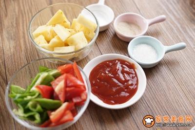 #520,美食撩动TA的心!#菠萝咕唠肉的做法图解4
