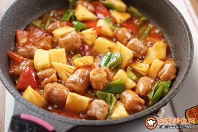 #520,美食撩动TA的心!#菠萝咕唠肉的做法图解9