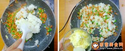 叉烧炒饭的做法图解5