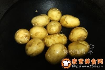 香煎土豆的做法图解3