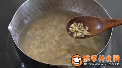 红豆薏米面包的做法图解1