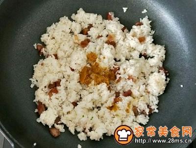 #童年不同样,美食有花样#咖喱蛋炒饭的做法图解4
